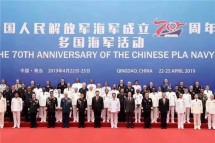 2019年 海軍成立70周年